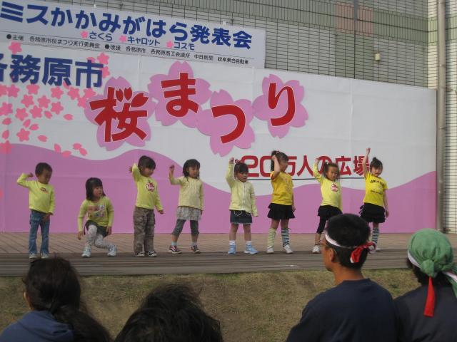 【縮小開催】第45回各務原市桜まつり 20万人の広場