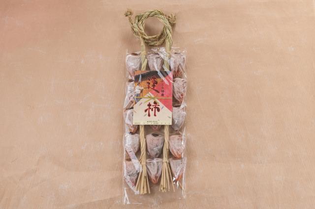 干し柿(連柿)