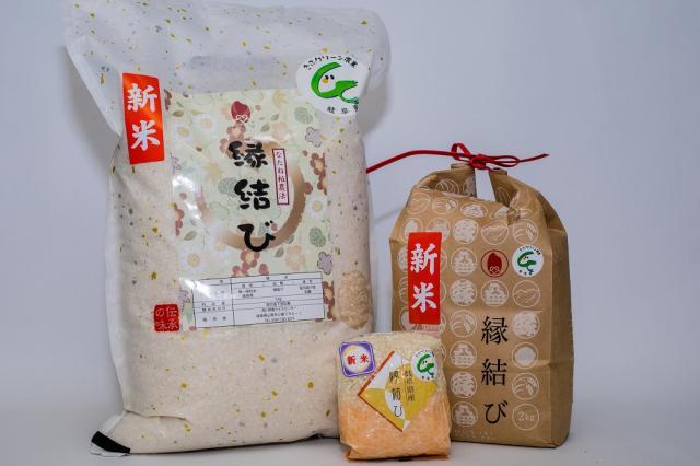 山県産の米〔縁結び〕