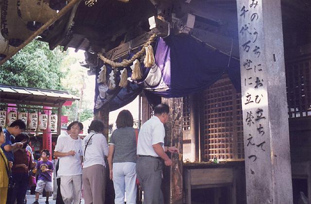 千代保稲荷神社