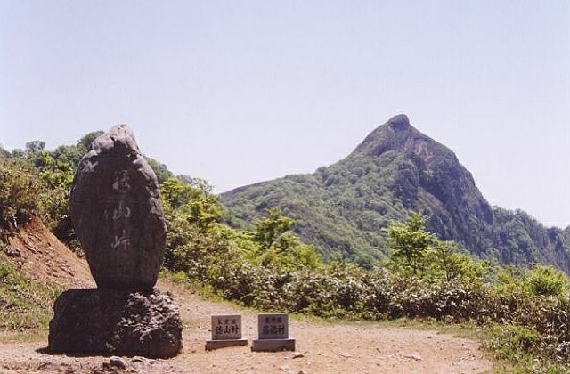 Mount Kanmuri★21407ab2010003029