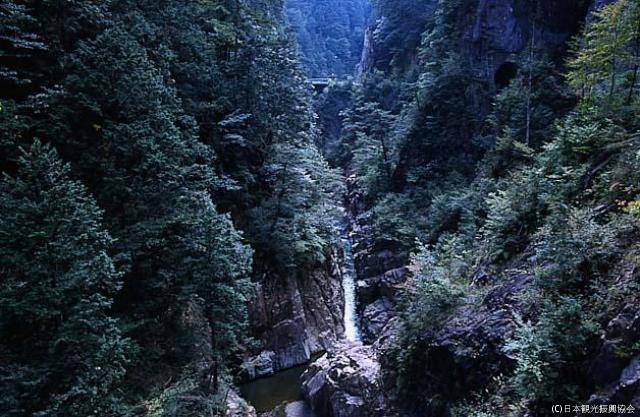 Kawaura valley★21462ab2040117982