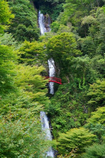 五宝滝公園