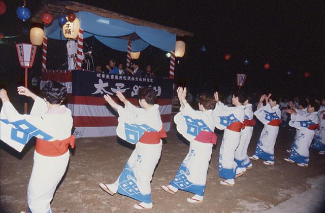 Taishi Dance