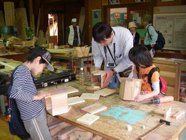 木工体験館