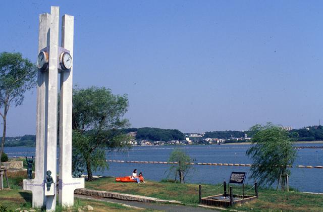 Lake Sanaru park