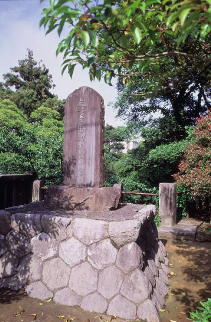 犀ケ崖古戦場碑