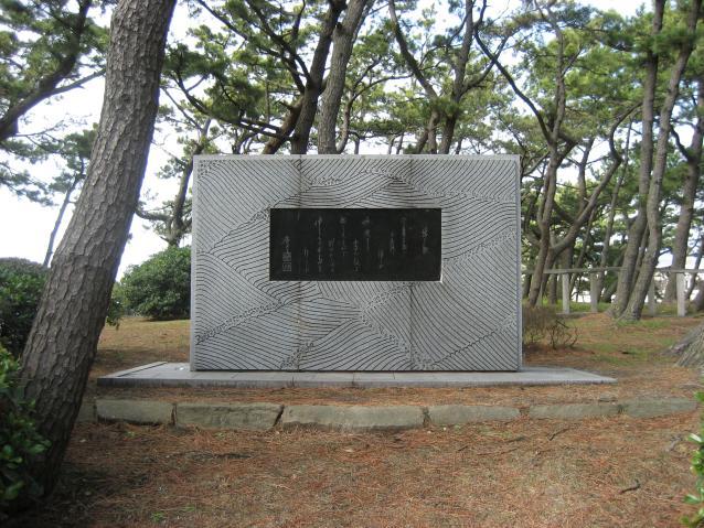 勝田香月記念碑