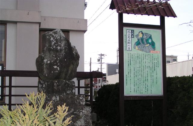 三代目尾上菊五郎の墓