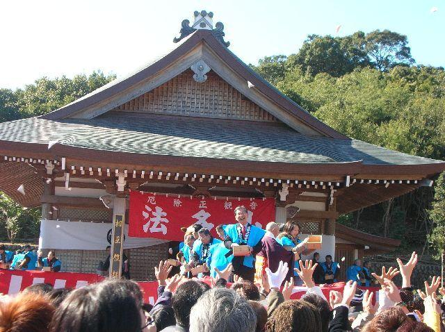 Hattasan Setsubun Festival (festival for the last day of the winter)★22216ba2212053842