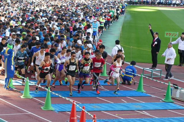 第33回袋井クラウンメロンマラソン in ECOPA