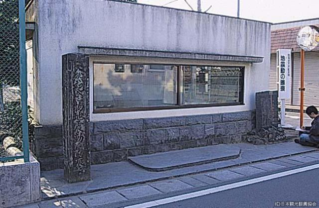 地震動の擦痕(国指定天然記念物)