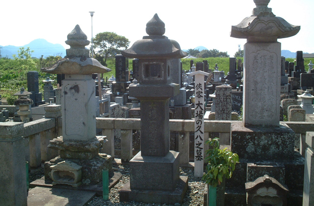 大場久八の墓