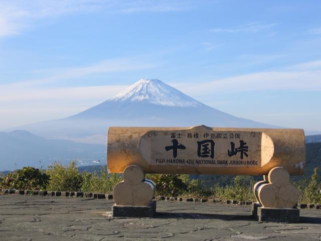 【富士山の日】子供乗車無料