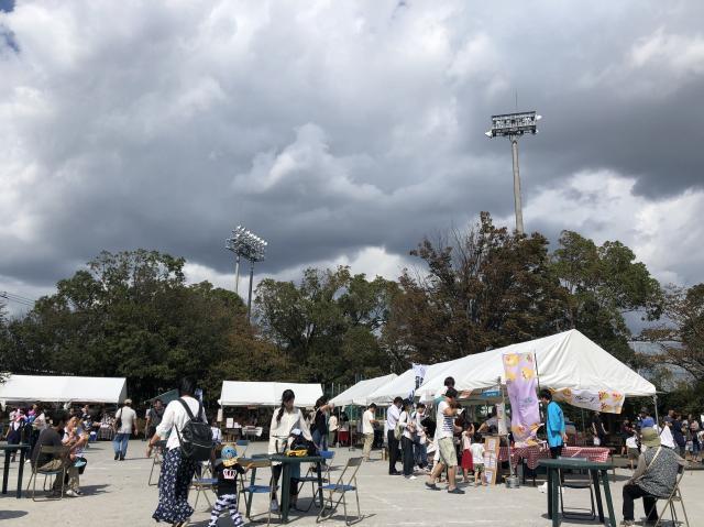 清水町産業祭