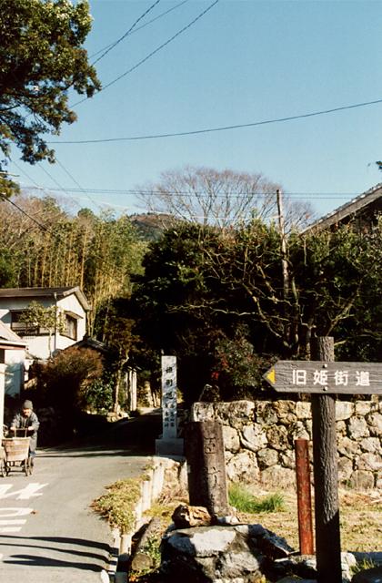 姫街道(愛知県豊橋市)