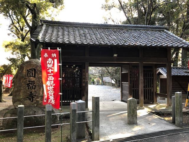 円福寺(愛知県春日井市)