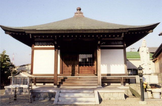 観音寺(大竹観音)