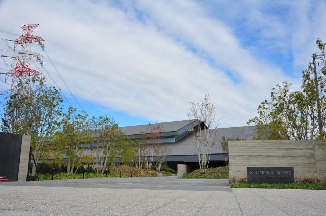 刈谷市歴史博物館(平成31年3月24日開館)