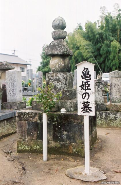 龜公主的墳墓