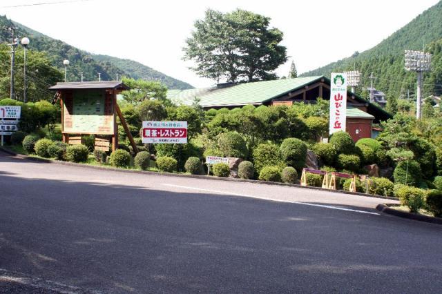 学童農園山びこの丘