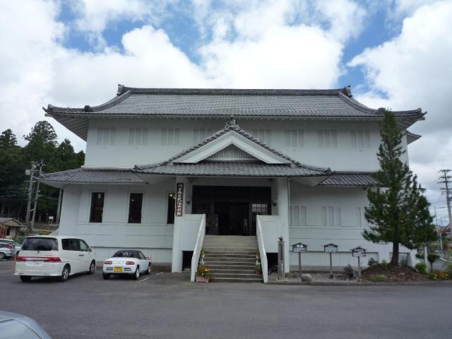 作手歴史民俗資料館