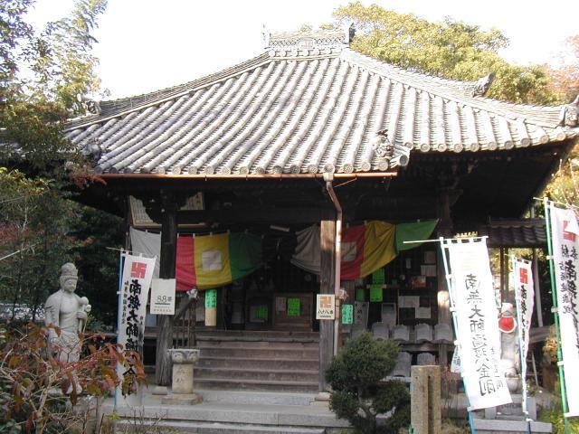 円通寺(愛知県大府市)