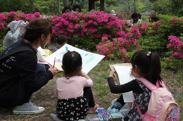 【2021年開催中止】大倉公園つつじまつり