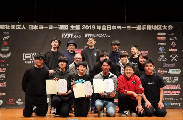 2020全日本ヨーヨー選手権 中部地区大会