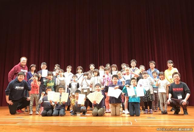 2020年岩倉市小学生ヨーヨー大会