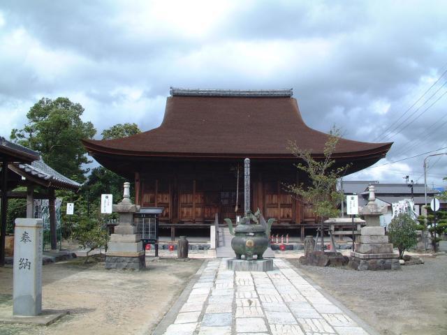 Takadaji