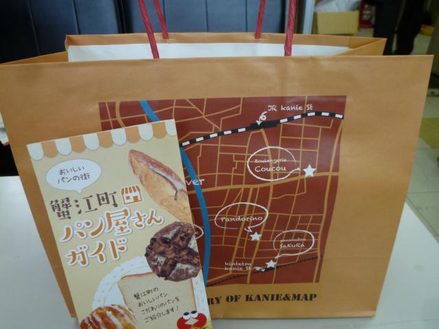 おいしいパンの街蟹江町 お店:ポンレヴェック ブーランジェリー  クークー   パン工房 SaKuRa-咲良ー