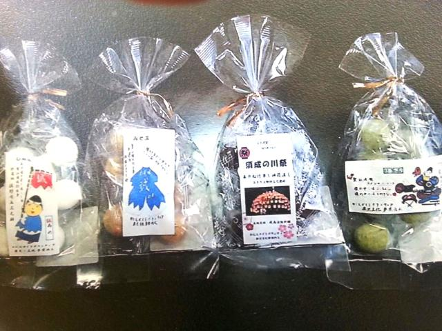 kanieno糖果