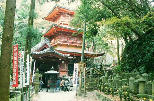 岩屋寺(愛知県南知多町)
