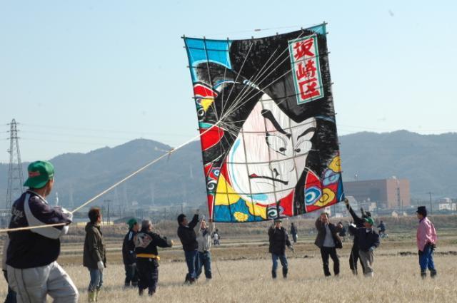 【2021年開催中止】こうた凧揚げまつり