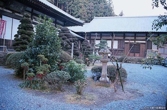 滿光寺庭園