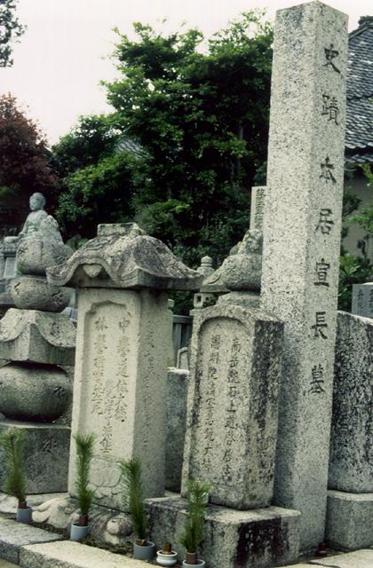 本居宣長・春庭墓(樹敬寺)