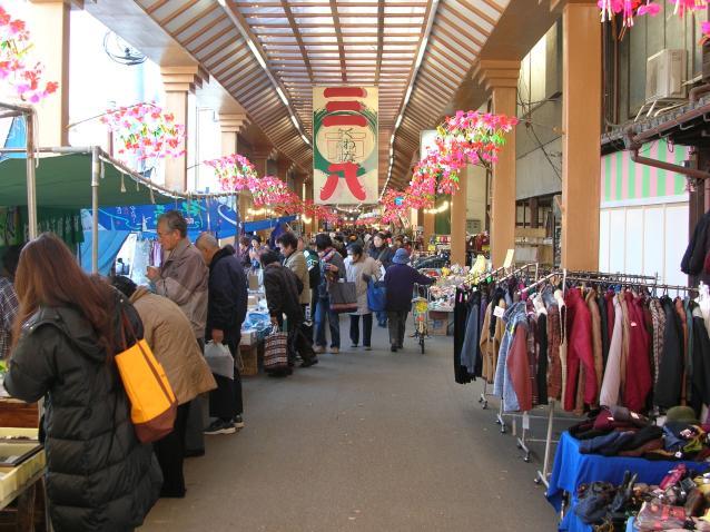 Thirty-eight market★24205ai2242019276