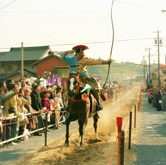 Horseback Archery Festival★22207ba2212056250