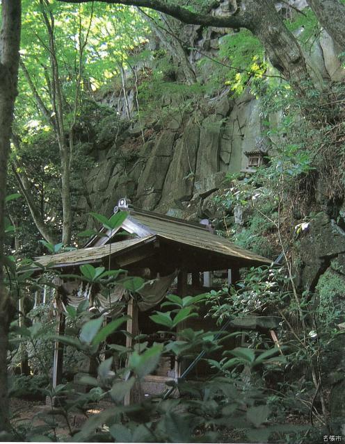 赤岩尾神社