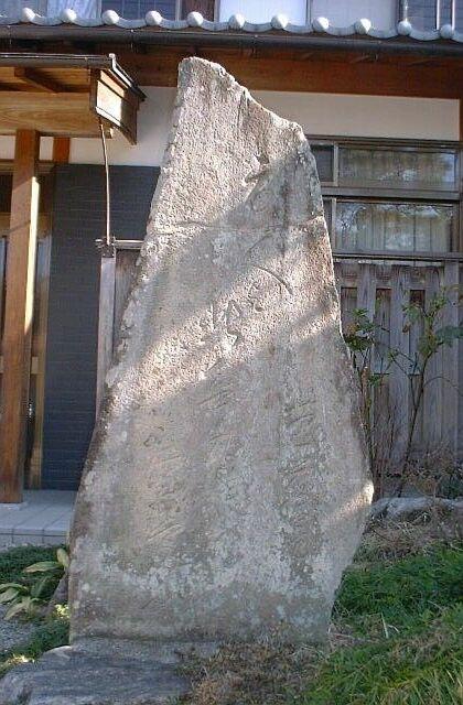 芭蕉句碑(栄林寺)
