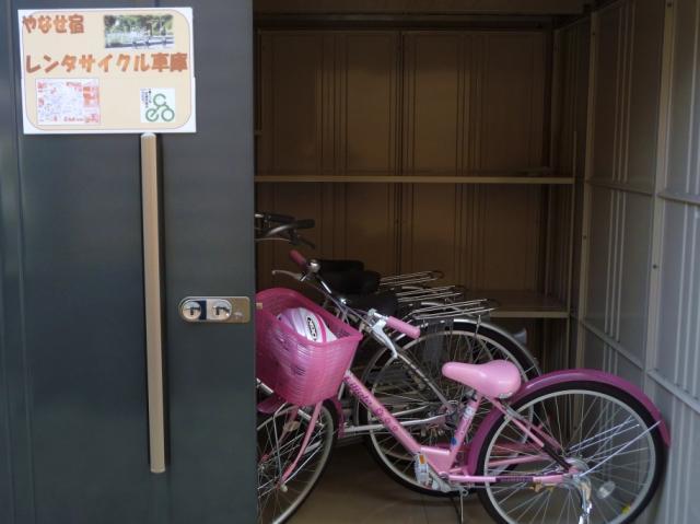 旧細川邸やなせ宿