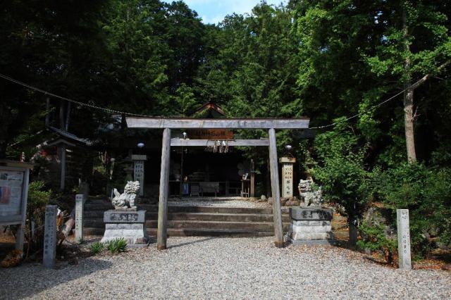 横山石神神社