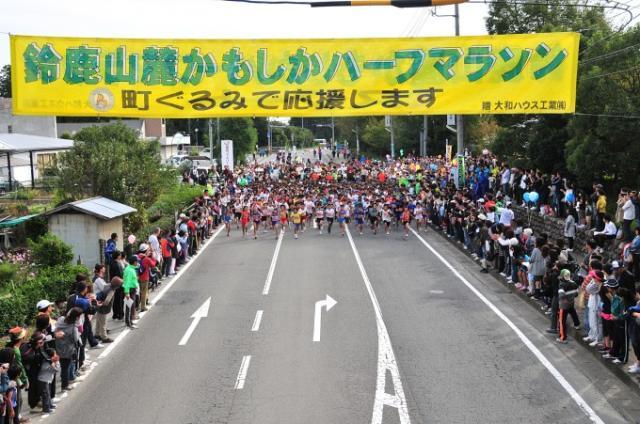kamoshika半程馬拉鬆比賽