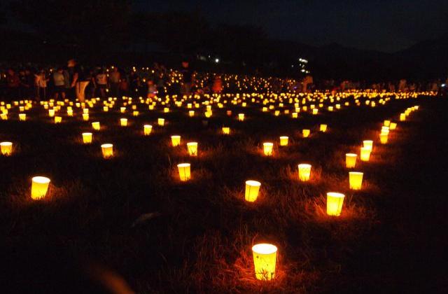三滝川燈火まつり