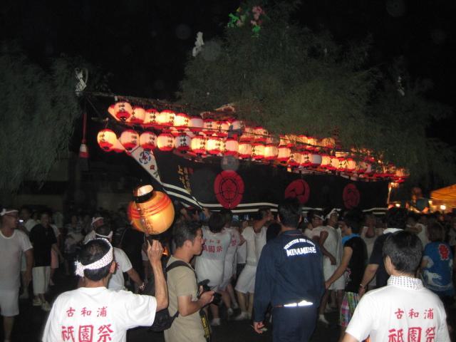 【2021年開催中止】祗園祭(三重県南伊勢町)