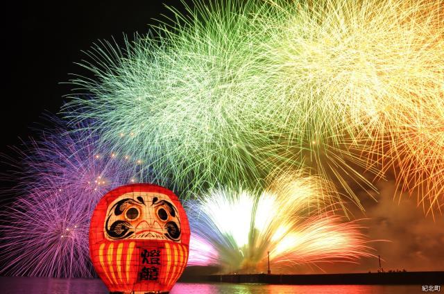 きほく燈籠祭