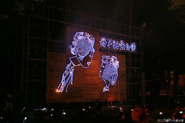 【2021年開催中止】篠田の花火