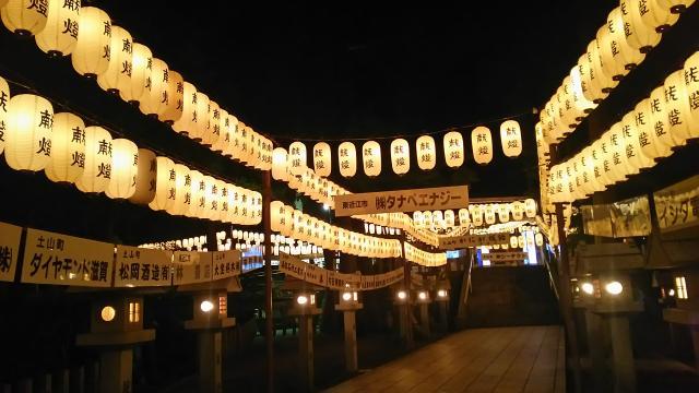 万燈祭(滋賀県甲賀市)