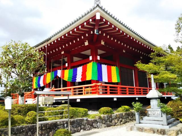 櫟野寺(いちいの観音様)
